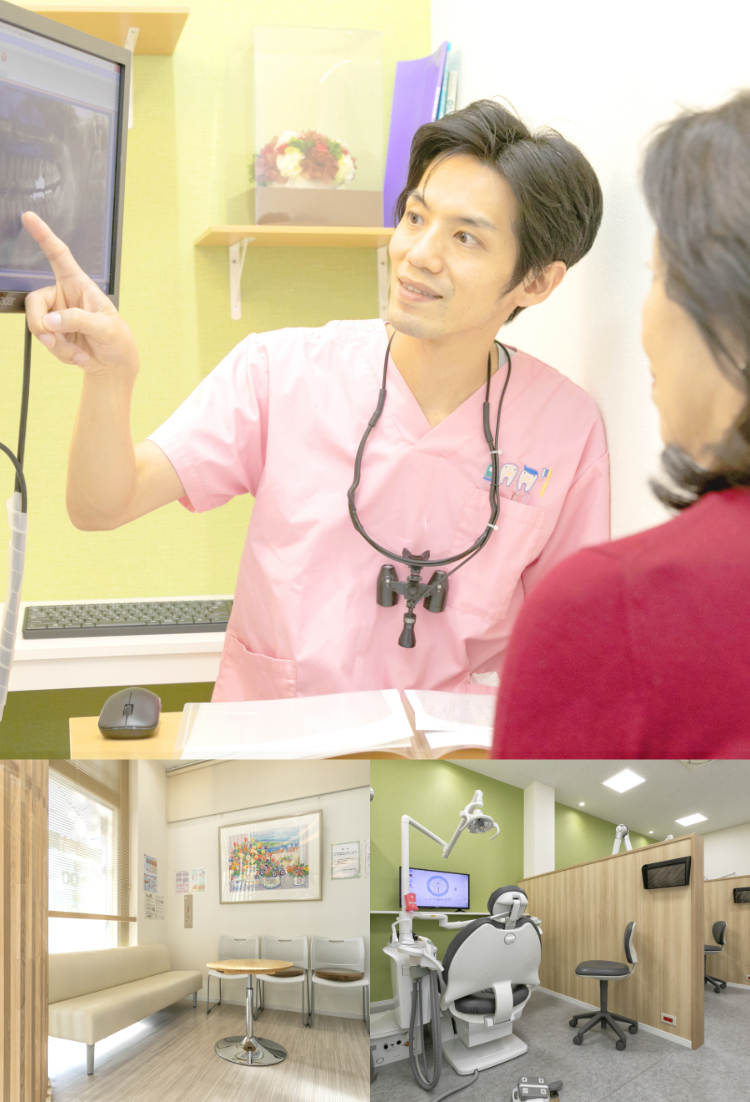しぶや歯科医院