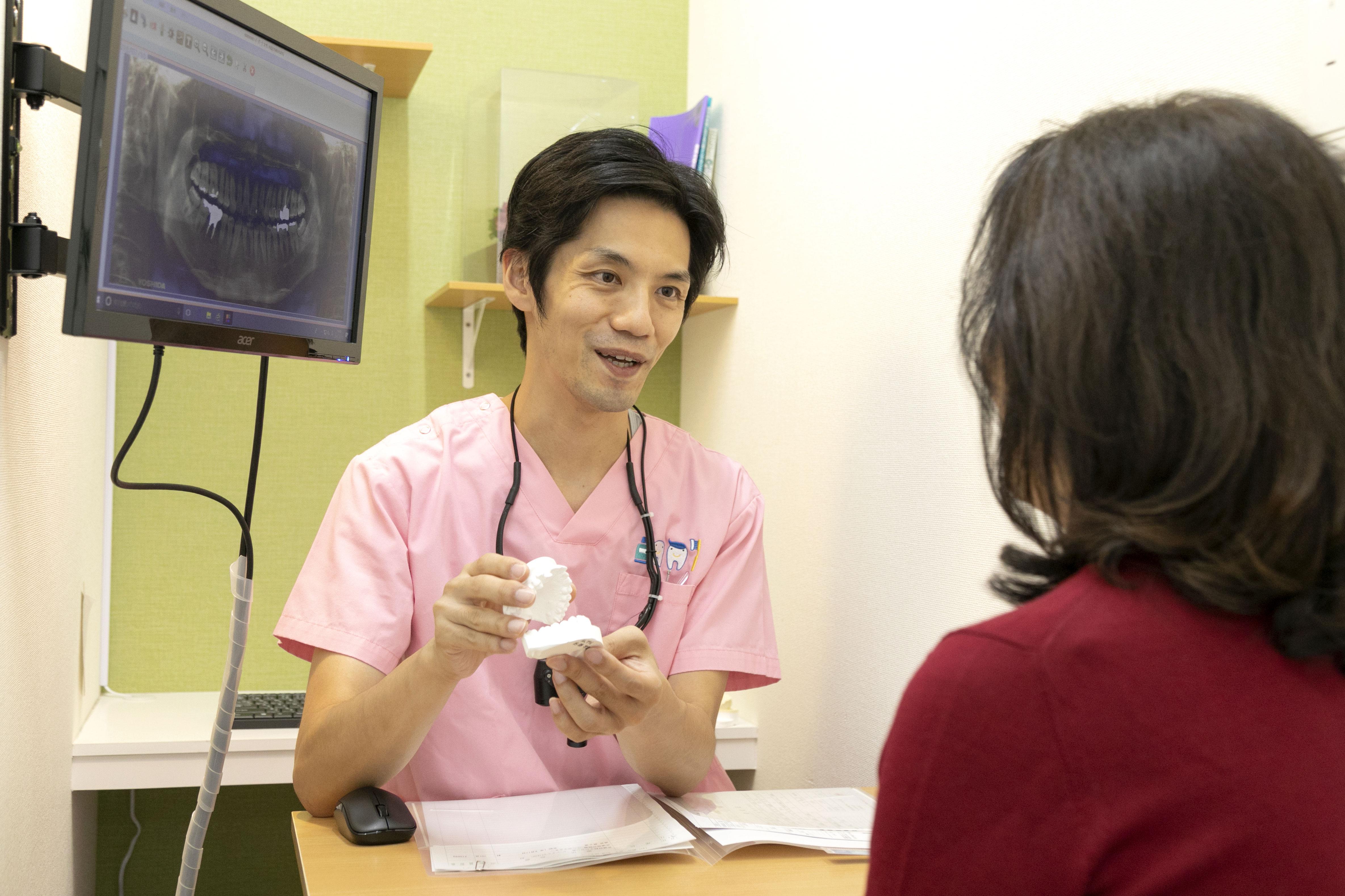 当院の医療理念